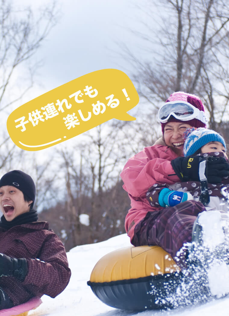 明寶滑雪場最適合一家大小前來遊玩